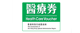 Health Care Voucher