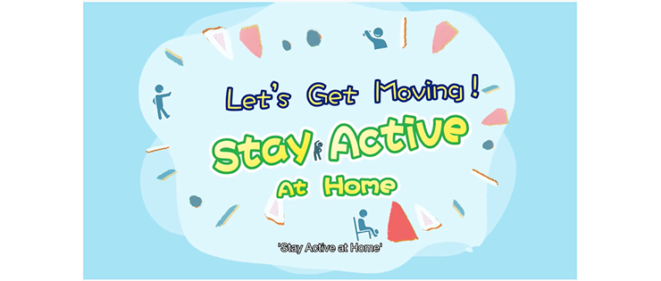 """Stay Active At Home"""