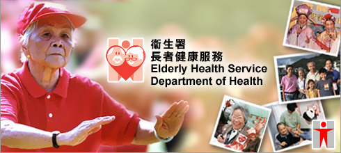 Hong Kong Advisory Council on AIDS | 香港愛滋病顧問局
